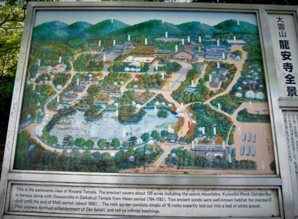 龍安寺全景。結構広いんですね。