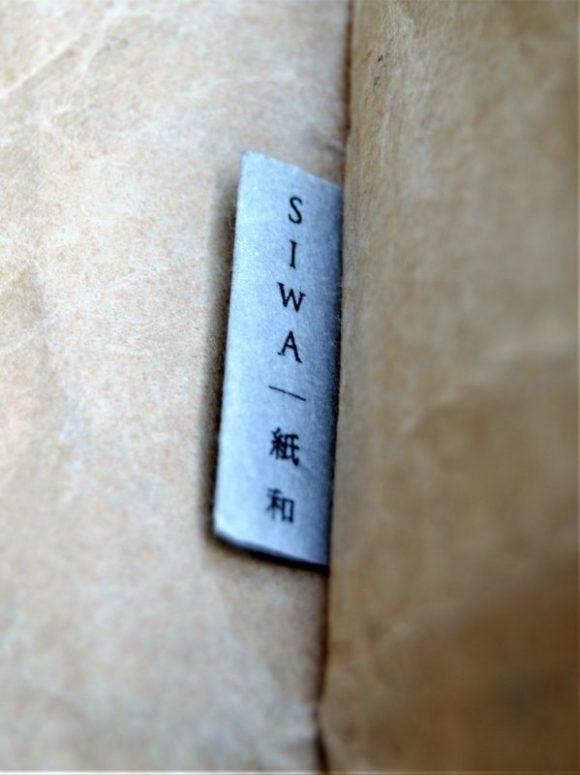 SIWA/紙和