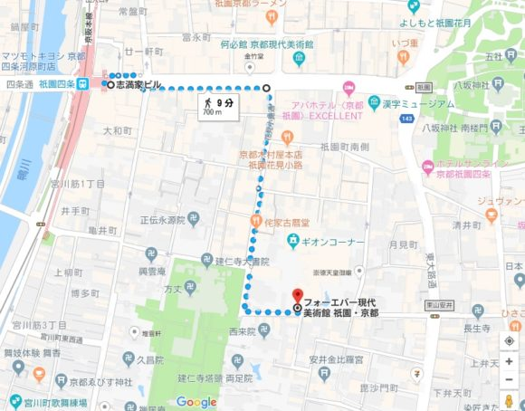 祇園四条駅から徒歩10分です。
