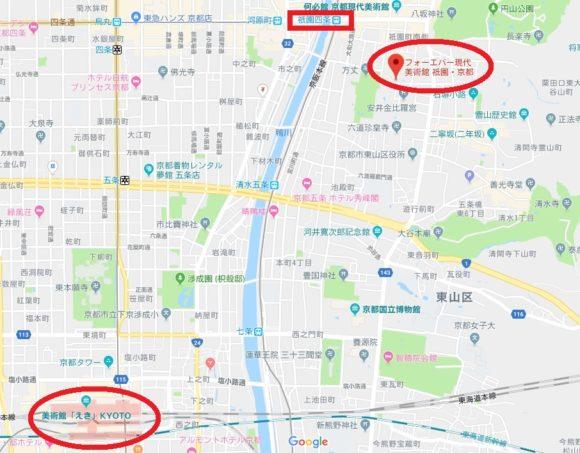 美術館は京都駅から見て、北東にあります。