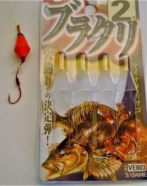 本当はこのブラクリで釣りしたい。