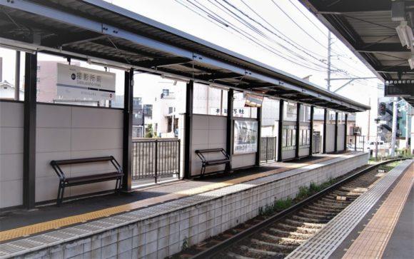 嵐電・撮影所前駅。仁和寺や龍安寺も行けるのでGOOD。