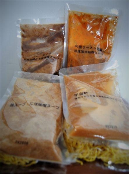 スープの種類は4種類(各1人前)。右上から時計回りに「札幌ラーメン武蔵」「宇宙軒」「狼スープ」「in EZO(インエゾ)」