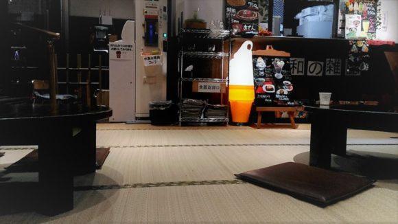 1階にある休憩スペースは、畳でゆったりできます。雑誌や新聞もあるし、Wi-fiも完備されてますよ。