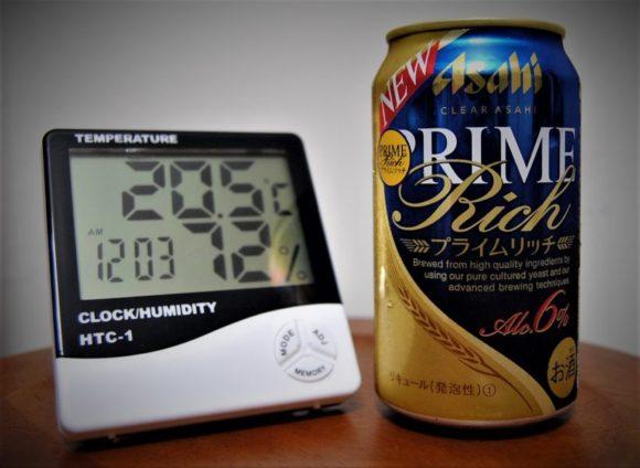 ビール缶と比較。文字が大きくて視認性が高いです。
