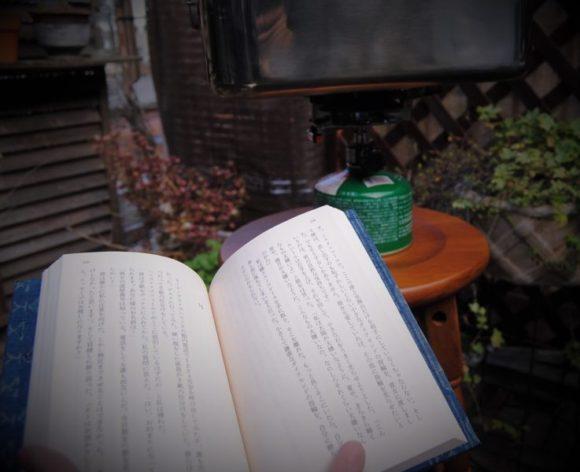 レイモンド・チャンドラーを読みながら待機。