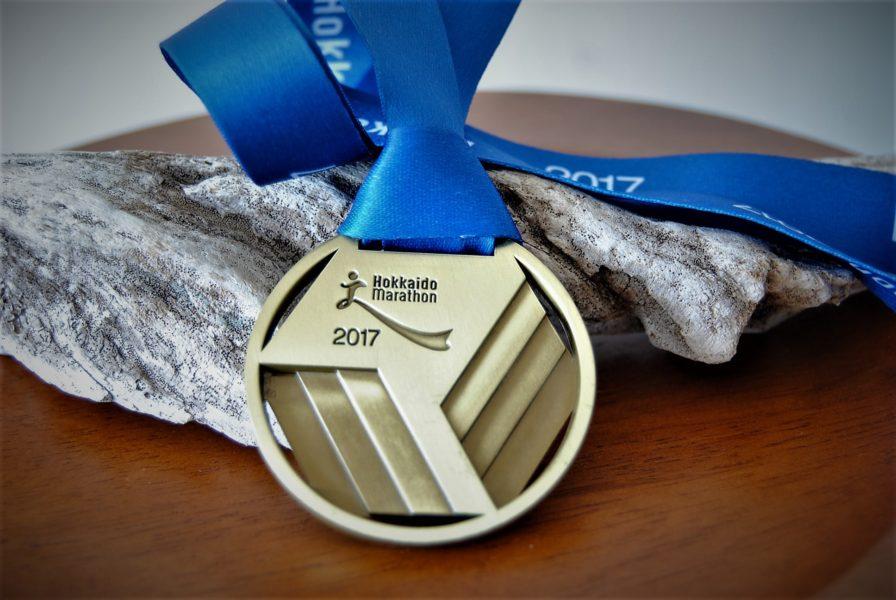 あなたが無事に完走メダルを手にできることを祈っています。