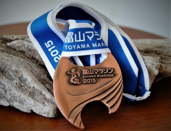 富山マラソンメダル