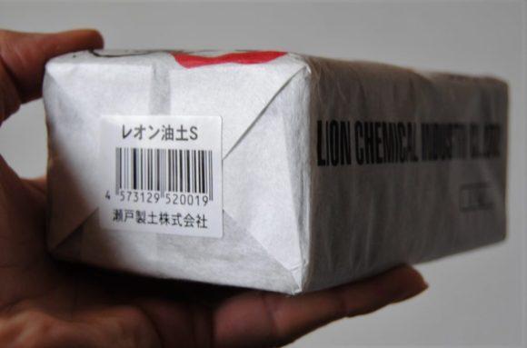 レオン油土 1kg 赤(普通硬度)。ずっしり重いです。