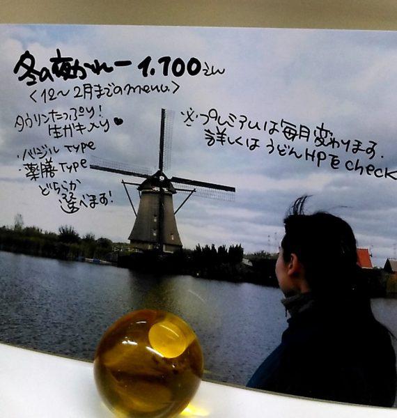 オランダの風車かな?