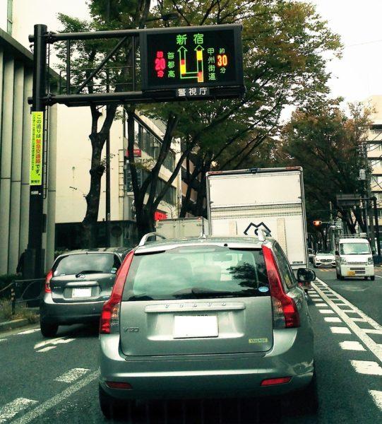 東京から浜松市まレンタカー(車)渋滞_調布から首都高へ向かう時には朝のラッシュに気を付けて!