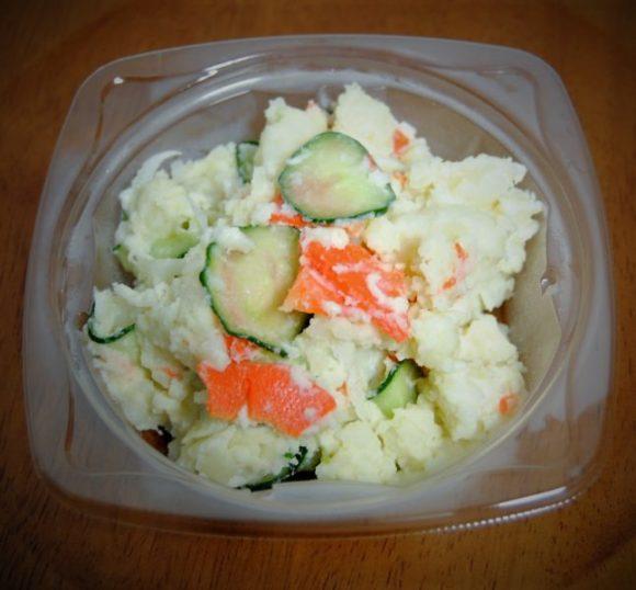 ポテトサラダ(190円)