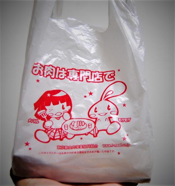 「東京都食肉事業協同組合」のマスコットキャラクター「モグモグ」と「メイプル」。