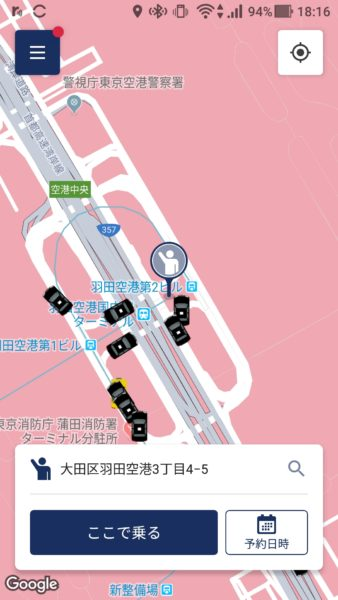 周辺にいるタクシーが分かります。