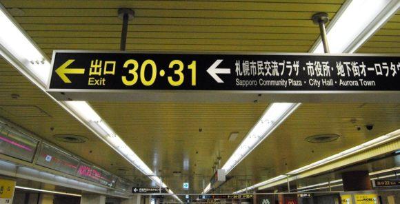 案内板に「hitaru」の文字はないので注意しましょう。名称がいくつもあると紛らわしいですよね。
