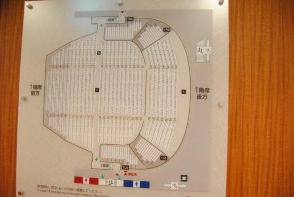座席位置を確認しましょう。