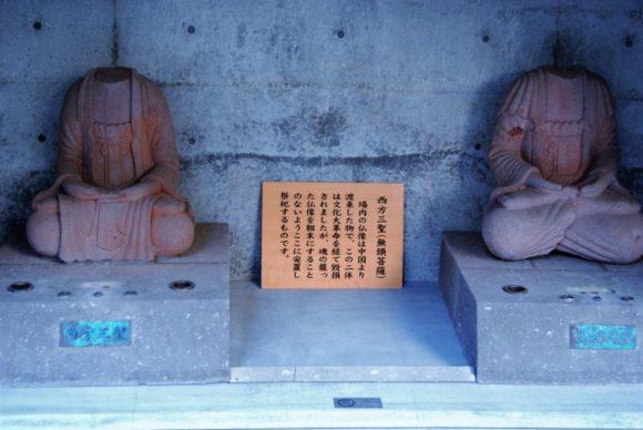 中国から渡来した仏像のようです。どんな歴史があったのかな?
