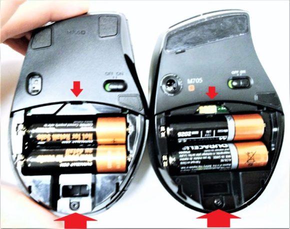 右の旧型はプラスドライバーで取り外し可能。