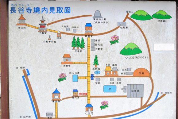 長谷寺MAP。右の駐車場にウサギ観音がいます。