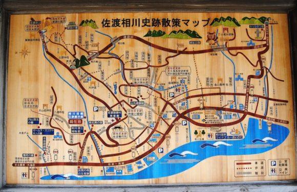 散策MAP(黄ばんでる…)