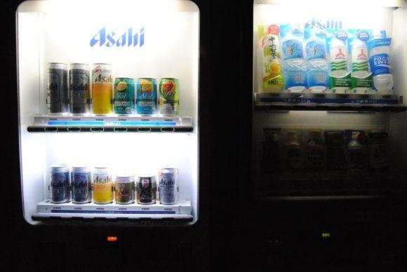 お酒、ドリンクの自販機。