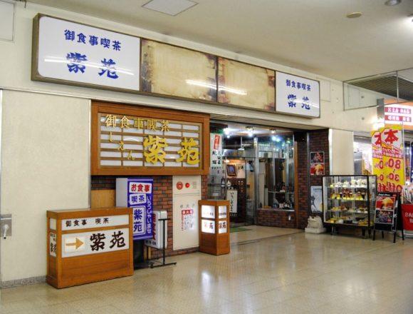 昭和を感じる喫茶店。