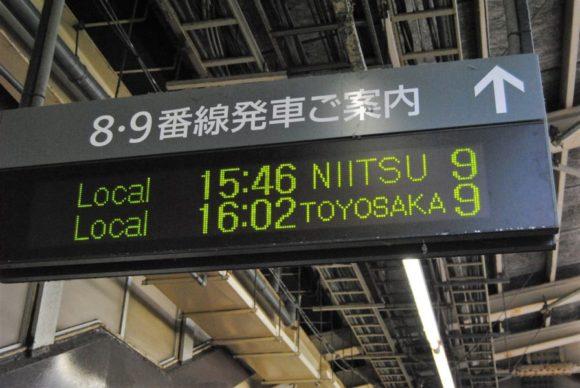 新潟駅発の新津域に乗る。
