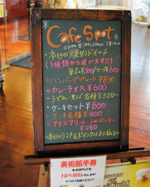 カフェもあります。