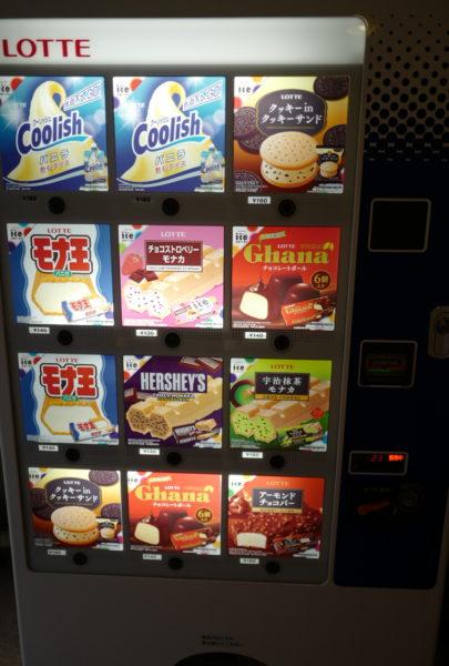 アイスの自販もあります。