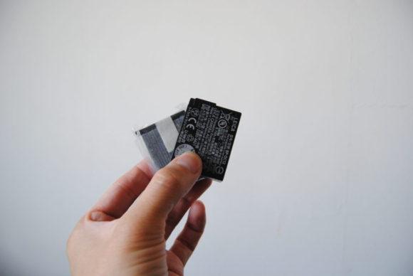 ライカQPのバッテリー。