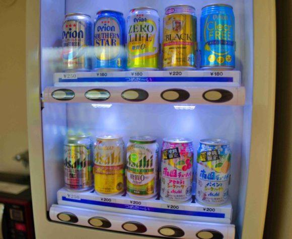 自販機でお酒も販売。