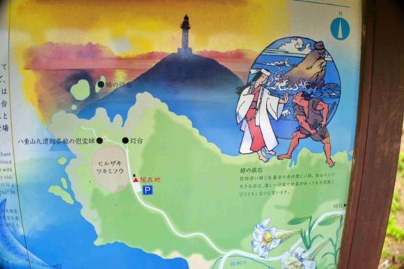 御神崎の周辺地図