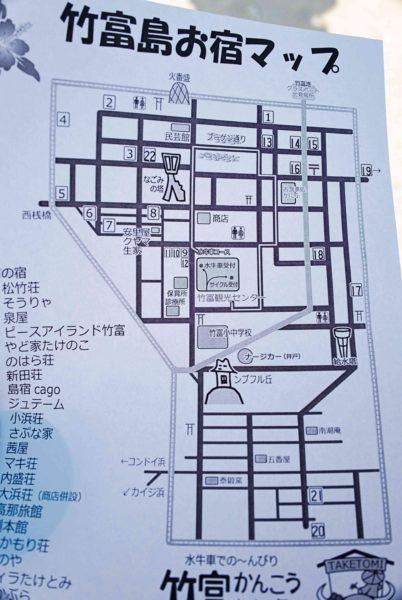 お宿MAP!これは便利だ。
