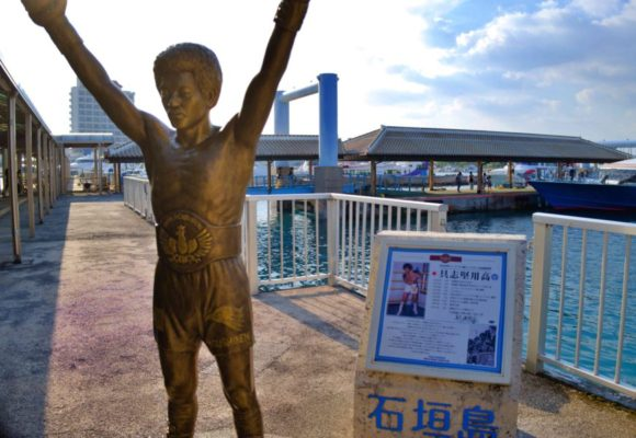 石垣港の写真スポット・具志堅用高の彫像!