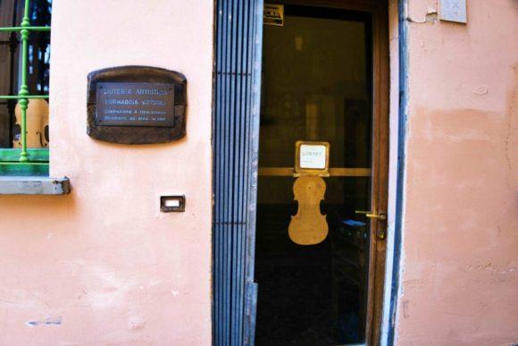 クレマのヴァイオリン工房