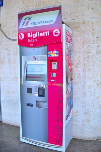 トレニタリア鉄道の自動券売機