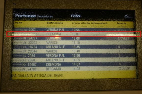 乗り換え時刻、レーンを確認。