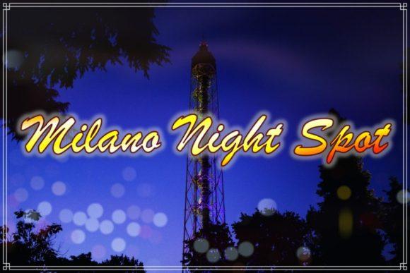 イタリア旅行,ミラノ,ドゥオーモ以外,観光,穴場,おすすめ,展望台,トッレブランカ,ブランカ塔,楽しみ方,最新,スポット,フォトジェニック,夜,出会い,最高,Torre Branca (アイキャッチ)