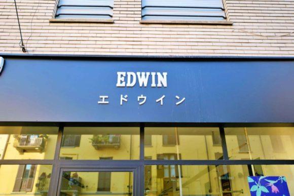カタカナのEDWINが新鮮。