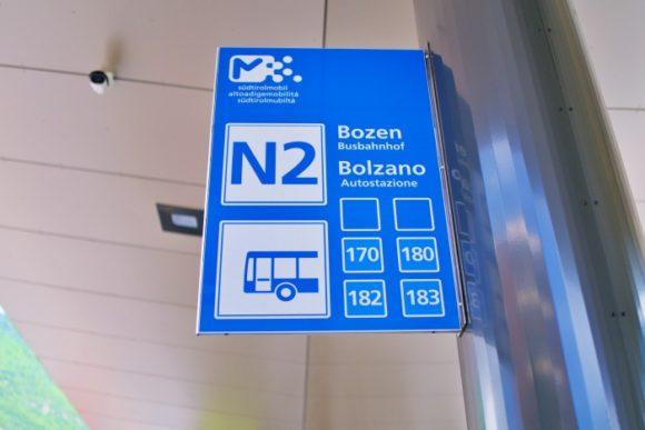 N2の乗り場。