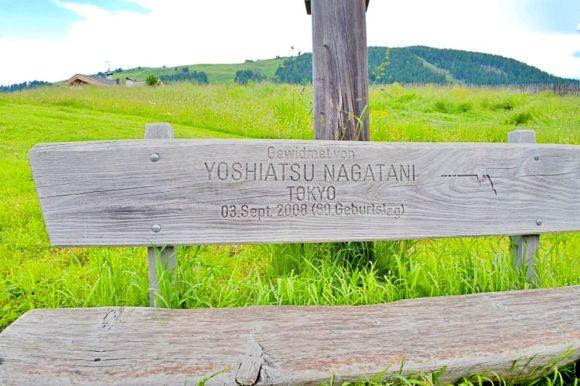 YOSHIATSU NAGATANI TOKYO 2008.09.03と書かれたベンチ