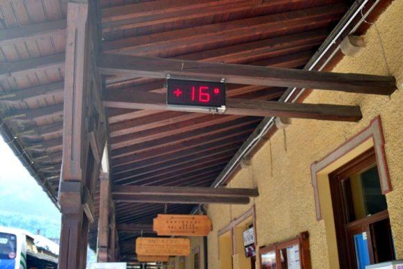 朝8:20頃の気温は16度。