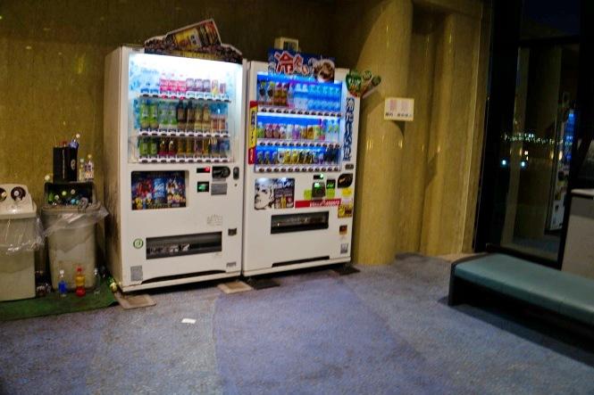 自販機もあります。