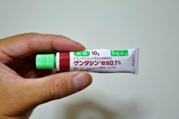 ゲンタシン軟膏。