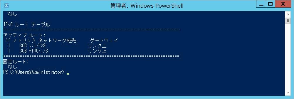 2019,アジュール,azure,とは,VHD,download,AZCOPY,Cドライブ,移行,microsoft,portal,powershell,OS,server,クラウド,ポータル,VM,使い方