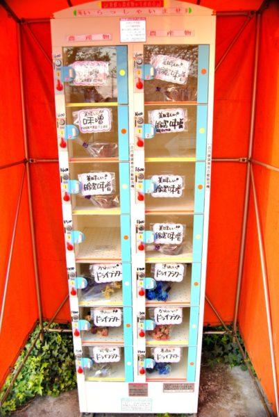 東京都調布市にあった自販機。味噌とか売ってる…。