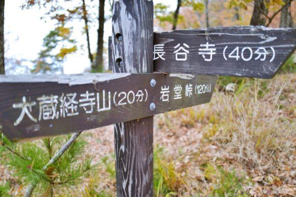 岩堂峠まで120分!私は90分で行けた(^^)