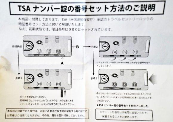 かなり詳しい日本語表記