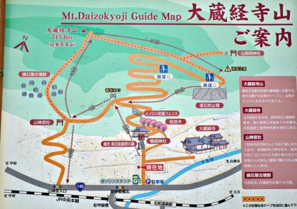 大蔵経寺山のアクセスマップ