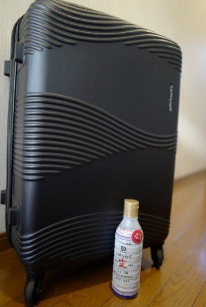 スーツケースと醤油を比べる。